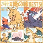 2014 alasurth ambiguous_gender blue_eyes charizard charmander charmeleon dragon fire group gun japanese_text lizard looking_at_viewer mega_charizard mega_charizard_x mega_charizard_y mega_evolution nintendo open_mouth pokémon ranged_weapon red_eyes reptile scalie scar scarf shiny_pokémon sleeping teeth text translation_request video_games weapon  Rating: Safe Score: 8 User: DeltaFlame Date: February 18, 2015""