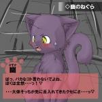 ambiguous_gender blush digital_media_(artwork) domestic_cat felid feline felis feral japanese_text kasuka mammal neko_no_chikyugi nude oekaki solo sweat sweatdrop text translated 石Rating: SafeScore: 2User: mscDate: May 21, 2008