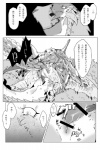 black_and_white capcom claws comic dragon female feral flying_wyvern forced horn japanese_text male monochrome monster_hunter rape rathian scales scalie seregios spiked_tail spikes text translated video_games wings wyvern zygodactyl 片桐マヤ   Rating: Explicit  Score: 2  User: e17en  Date: February 22, 2015