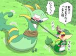 blush clothing eyewear flower gagged glasses grass hm3526 japanese_text maid maid_uniform nintendo open_mouth outside pokémon reptile scalie serperior snake snivy text translated video_games   Rating: Safe  Score: 9  User: Finchmaster  Date: December 20, 2013