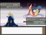 animated battle blonde_hair blood blue_body breasts cynthia_(pokémon) empoleon female feral flashing hair humor long_hair loop low_res male milotic nintendo nipples nosebleed pokémon unknown_artist video_games  Rating: Questionable Score: 8 User: Test-Subject_217601 Date: August 04, 2011