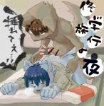 aosuke_kemono canine clothing cub cum cumshot japanese_clothing kemono mammal orgasm penis sleeping young yukata   Rating: Explicit  Score: 0  User: taiza  Date: April 01, 2015