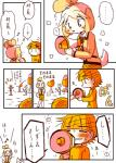 animal_crossing anthro blonde_hair canine comic dog female fur hair headphones human isabelle_(animal_crossing) japanese_text kemono male mammal nintendo short_hair text translated video_games yellow_fur ノルー   Rating: Safe  Score: 1  User: KemonoLover96  Date: February 01, 2015
