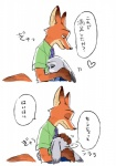 2016 anthro canine comic disney duo female fox japanese_text judy_hopps lagomorph male mammal nick_wilde rabbit text zootopia 苔子  Rating: Safe Score: 0 User: Vallizo Date: April 30, 2016