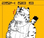 anthro big_muscles clothing date familiar_(pixiv) feline male mammal morenatsu muscular muscular_male numbers simple_background solo surprise tiger torahiko_(morenatsu)  Rating: Safe Score: 0 User: Kod Date: June 25, 2015