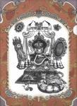 banette cape chair clock clothing crown doublade hi_res liepard mirror nintendo official_art pokémon pokémon_(species) purrloin throne video_gamesRating: SafeScore: 3User: slyroonDate: January 21, 2018