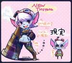 2015 animal_humanoid blue_skin blush breasts female hair hand_on_hip humanoid league_of_legends pose smile solo tristana unknown video_games weapon white_hair wide_hips yordle  Rating: Safe Score: 2 User: Pokeforce935 Date: October 03, 2015