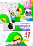 ! ... ? ?! after_sex black_eyes blood brown_nose comic death duo ebola female forest grass hi_res male nintendo nosebleed open_mouth oshawott pokémon raining red_eyes smile snivy tears text translated tree unknown_artist video_games  Rating: Explicit Score: 0 User: GoldenPikachu Date: June 04, 2015