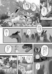 bakugatou charizard comic dragon eevee eeveelution espeon feral flareon glaceon jolteon leafeon nintendo outside pokémon request sentret taika_no_utage translation_request umbreon vaporeon video_games   Rating: Questionable  Score: 3  User: FyreFlareon  Date: April 19, 2014