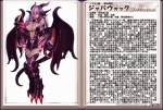female horn jabberwock kenkou_cross monster monster_girl saliva translation_request wings   Rating: Questionable  Score: 2  User: SexyTea  Date: January 14, 2014