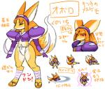 anthro canine clothing female footwear fox fundoshi japanese_text mammal red_eyes sandals saruku_(サルク) text translated underwear  Rating: Safe Score: 1 User: Juni221 Date: December 12, 2014