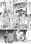 ambiguous_gender blush book box chair desk duo furniture hi_res legendary_pokémon monitor monochrome multi_eye nintendo not_furry office_chair phone pokémon pokémon_(species) poster regidrago regigigas speech_bubble takehiro_yuruse video_games