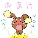 "blush crying eyes_closed japanese_text nintendo omorashi pokémon solo tears text translation_request urine video_games  Rating: Questionable Score: -1 User: Pokéfan125 Date: June 30, 2015"""
