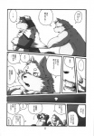 canine chibineco comic dog gay greyscale male monochrome moobs overweight topless translation_request   Rating: Questionable  Score: 0  User: Wowchub1  Date: June 23, 2013