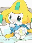 2014 ambiguous_gender bed blush clothed clothing cub diaper diaper_leak digital_media_(artwork) embarrassed feral hi_res humanoid japanese_text jirachi legendary_pokémon looking_at_viewer mammal nintendo on_bed open_mouth peeing pillow pokémon pokémon_(species) shirt solo standing text tongue translated urine video_games wadorigi watersports wet_diaper wetting youngRating: ExplicitScore: 1User: Nicklo6649Date: March 17, 2018