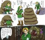 """blonde_hair blue_eyes blush fairy hair human hylian japanese_text like_like link male mammal melee_weapon navi nintendo not_furry ocarina_of_time sequence sword tentacles text the_legend_of_zelda translated video_games weapon  Rating: Questionable Score: 3 User: Juni221 Date: July 04, 2015"""""""