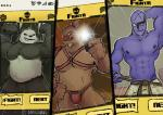 abs anthro barasaurus clothing conkeldurr dating_profile harness male nintendo pangoro pokémon sawk selfie underwear video_games