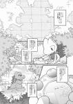 2017 anthro city comic dericajira feral gadget japanese_text leaf map nintendo pmd pokémon pokémon_mystery_dungeon scarf sea semi-anthro text totodile translation_request tree treecko video_games waterRating: SafeScore: 1User: slyroonDate: June 05, 2017