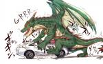 breath car cum cum_inside cum_on_ground dragon dragons_having_sex_with_cars erection feral horn japanese_text male masturbation membranous_wings orgasm penis scalie sharp_teeth side_view simple_background solo teeth text tongue tongue_out vehicle western_dragon white_background wings もなかかもなRating: ExplicitScore: 3User: GenjarDate: November 23, 2017