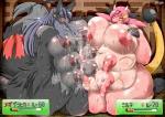 2017 anthro big_breasts black_fur blush breasts canine dawn_(ymbk) female fur hair huge_breasts lactating long_nipples mammal mightyena miltank multi_breast navel navel_rim nintendo nipples nude pokémon slightly_chubby sweat vein video_games ymbkRating: ExplicitScore: 2User: voldosbtDate: April 23, 2017