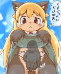 blonde_hair canine clothing crepix crotch_grab cute disembodied_hand dress dress_lift female fox hair invalid_tag mammal red_eyes sky sweat underwear   Rating: Explicit  Score: 8  User: tengger  Date: May 01, 2015