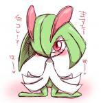 <3 blush camel_toe clothing crying dress eyelashes female green_hair hair japanese_text kiriya kirlia looking_at_viewer nintendo open_mouth pokémon pussy pussy_juice red_eyes solo tears text video_games young  Rating: Explicit Score: 5 User: DeltaFlame Date: September 25, 2015