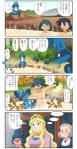 ambiguous_gender anthro ash_ketchum blue_fur canine clothing comic female fur girly group hot_spring human japanese lucario male mammal max_(pokémon) mime_jr. nintendo open_mouth pants pokémon red_eyes sir_aaron text undressing unknown_artist video_games water