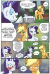 2013 apple applejack_(mlp) blonde_hair blue_eyes blush bucket comic cowboy_hat cum cum_in_hair cum_on_face cutie_mark dialogue duo earth_pony english_text equine female feral freckles friendship_is_magic fruit fur green_eyes hair hat hi_res horn horse mammal my_little_pony orange_fur outside pony purple_hair rarity_(mlp) siberwar suggestive text unicorn white_fur  Rating: Explicit Score: 14 User: Robinebra Date: August 25, 2015