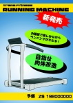 edmol english_text japanese_text not_furry text transformation translated treadmill zero_pictured   Rating: Safe  Score: 1  User: Mark111  Date: September 18, 2012