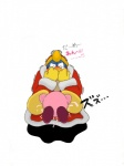 alien blush clothing covering crying cum cum_on_clothes cum_on_feet cute fellatio gay king king_dedede kirby kirby_(series) male nintendo oral oral_sex penguin plain_background robe royalty sex shadow text video_games   Rating: Explicit  Score: 0  User: sure-zure  Date: December 20, 2012