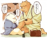 age_difference bear blush boar bottomless chubby clothed clothing cub duo eyewear garousuki glasses grope half-dressed inside japanese_text larger_male male male/male mammal ointment porcine robe shota size_difference smaller_male suitcase tears text translated tusks young  Rating: Safe Score: 5 User: Zest Date: September 02, 2015