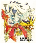 articuno avian bird english_text fire ho-oh legendary_pokémon lugia moltres nintendo phoenix pokémon text video_games wings zapdos   Rating: Safe  Score: 2  User: cookiekangaroo  Date: May 30, 2012