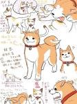 :3 ? ambiguous_gender balls belly canine cat clawlion claws collar comic dog fangs feline feral japanese_text male mammal tears text translation_request  Rating: Explicit Score: 0 User: ۩۞DragonKun۞۩ Date: August 25, 2015