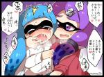 blue_hair blush duo eromame eyes_closed fangs female female/female hair inkling japanese_text nintendo purple_eyes purple_hair splatoon tears text translated video_games  Rating: Questionable Score: 5 User: Nuji Date: November 19, 2015