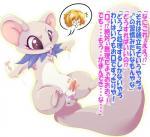 crossgender erection feral ferret inori japanese_text male mammal mustelid naïve nken penis pretty_cure tarte text transformation translated   Rating: Explicit  Score: 5  User: BasedMoog  Date: January 15, 2015