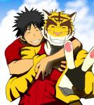 amber_eyes anthro bearlovestiger13 big_muscles blue_eyes blue_sky clothing cloud duo feline hand_holding hiroyuki_(morenatsu) human male mammal morenatsu muscles pink_nose sky smile tiger torahiko_(morenatsu)  Rating: Safe Score: 1 User: BrownMan Date: July 21, 2015
