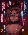 """<3 blush breasts duo faceless_male female first_person_view inkling japanese_text looking_at_viewer male marie_(splatoon) masha nintendo orange_eyes penetration pussy solo_focus splatoon straddling sweat tentacle_hair tentacles text translated translucent vaginal vaginal_penetration video_games  Rating: Explicit Score: 17 User: Waffleking Date: June 04, 2015"""""""