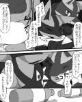 blush bottle brothers canine comic dialogue diaper greyscale incest japanese_text lucario male male/male mammal manga monochrome nintendo omorashi pokémon satsuki_rabbit sibling sweat tears text translated video_games   Rating: Questionable  Score: 2  User: DameonTheLucario  Date: September 21, 2014
