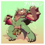 2017 3_fingers 3_toes anthro armpit_hair balls barazoku beard body_hair brown_hair chesnaught chest_hair cum dogfu erection facial_hair foreskin front_view green_background green_skin hair happy_trail hi_res humanoid_penis looking_at_viewer male navel nintendo nipples penis pokémon pokémon_(species) precum pubes red_penis shadow shell shiny_pokémon simple_background slightly_chubby smile solo spikes teeth toes uncut video_gamesRating: ExplicitScore: 4User: RimeyDate: January 14, 2018