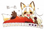 blush canine clothing eyes_closed female fox hair japanese_clothing kemono kishibe long_hair mahjong mammal white_hair   Rating: Safe  Score: 2  User: KemonoLover96  Date: May 06, 2015