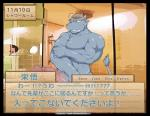 abs balls blush bovine cattle colored erection japanese_text looking_at_viewer male mammal muscular nazimi00 nude pecs penis solo text towel translation_request  Rating: Explicit Score: 2 User: drafan5 Date: November 18, 2015