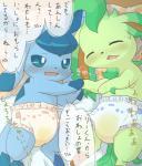 blue_eyes blue_fur blush diaper eeveelution fur glaceon japanese_text leafeon nintendo pokémon text translation_request urine video_gamesRating: QuestionableScore: 0User: Pokéfan125Date: April 30, 2017