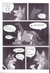 canine comic dialogue dog feral japanese_text kemono ktq15 male mammal monochrome open_mouth sitting text translated unknown_artist wooden_horse  Rating: Safe Score: 2 User: KingSilverwolf Date: May 15, 2014