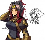 aegislash alternate_color armor big_breasts black_hair blush breasts elf_ears eyelashes female gijinka hair human japanese_text kusanagikaworu looking_at_viewer mammal nintendo not_furry pokémon red_hair shiny_pokémon simple_background smile text translated video_games yellow_eyes  Rating: Safe Score: 3 User: DeltaFlame Date: March 21, 2015