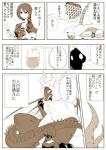 apple comic dragon duo female fruit hood human japanese_text knife mammal scalie teeth text translated 三三(さんぞう   Rating: Safe  Score: 2  User: xXnoscopecatXx  Date: February 11, 2015