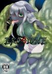 "black_fur canine comic dog doujinshi female fur green_eyes hair kemono long_hair mammal tentacle_sex tentacles tongue white_hair 瑠璃燕  Rating: Questionable Score: 0 User: KemonoLover96 Date: July 07, 2015"""