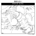 black_and_white blue-eyes_white_dragon border car claws close-up dragon dragons_having_sex_with_cars duo erection eyes_closed feral frills inanimate japanese_text line_art macro male mechanophilia monochrome motion_lines open_mouth penetration penis plain_background sharp_teeth sketch sweat teeth text translation_request white_background wings worried yu-gi-oh   Rating: Explicit  Score: 2  User: Anonymous4545  Date: June 15, 2014