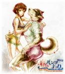 blue_eyes boxers brown_hair canine dog female gabadon green_eyes grope hair human husky kemono looking_at_viewer male mammal muscles size_difference underwear   Rating: Safe  Score: 6  User: Boku_no_Furfag  Date: April 12, 2014