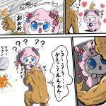 <3 ? alpaca angela_(jewelpet) bald beverage blue_eyes blush camelid comic dialogue english_text eyelashes eyes_closed female feral flower flower_in_hair human japanese_text jewelpet larger_male male mammal nude orange_juice plant platter size_difference smaller_female speech_bubble suggestive sweat tears text translation_request wool サイコ若本Rating: QuestionableScore: 1User: ROTHYDate: August 18, 2017