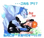 adjuchas bleach_(series) blush duo eyes_closed feline grass grimmjow_jaegerjaquez human ichigo_kurosaki japanese_text kemono low_res male mammal panther romantic_couple saliva shinigami text  Rating: Questionable Score: 2 User: H4CH1W4AN Date: March 01, 2012